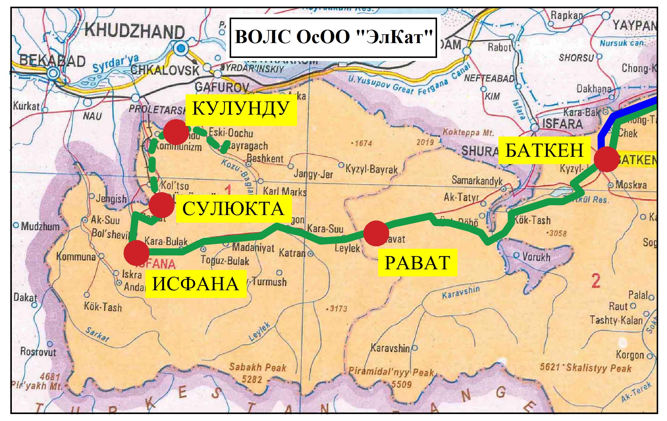 Обеспечение качественной связью в приграничных районах Баткенской области